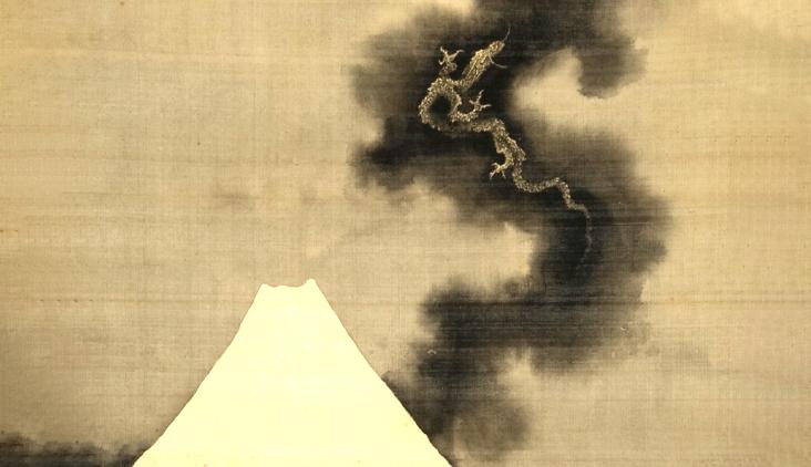 富士越龍図