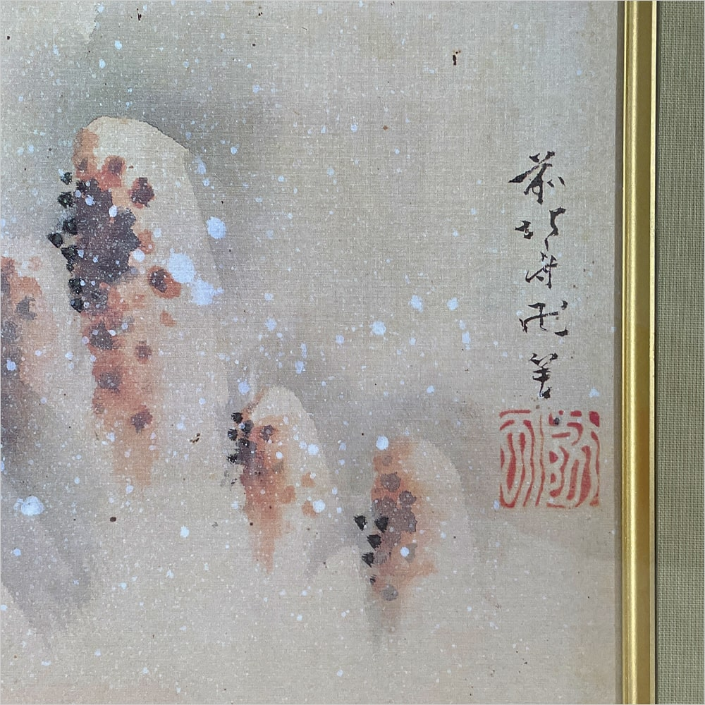 PO-SEKIREI-0826
