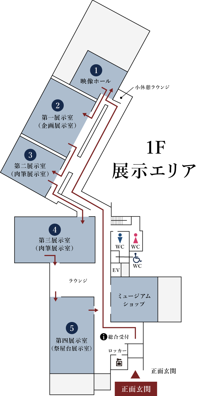 信州小布施・画狂人葛飾北斎肉筆画美術館 北斎館 1階展示エリアフロアマップ