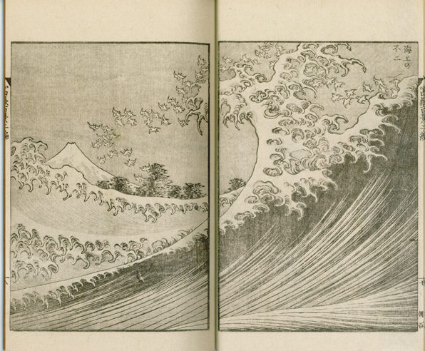 『富嶽百景 二編』より「海上の不二」