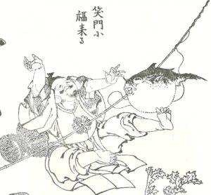 学芸員のつぶやき「北斎漫画」