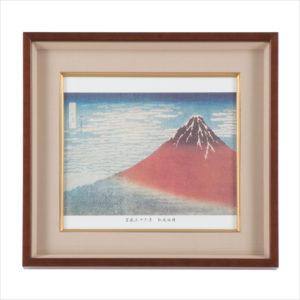 額色紙「赤富士」